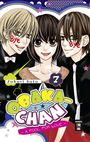 Obaka-chan - A Fool for Love 7