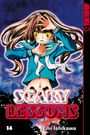 Scary Lessons 14