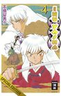 Inu Yasha New Edition 4