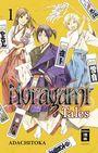 Noragami Tales 1