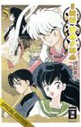 Inu Yasha New Edition 5