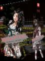 Resident Evil: Marhawa Desire Gesamtausgabe