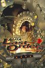 Battle Angel Alita - Last Order 3