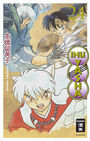 Inu Yasha New Edition 24