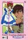 Card Captor Sakura Animated 6
