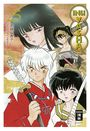 Inu Yasha New Edition 25