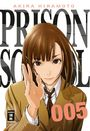 Prison School 005
