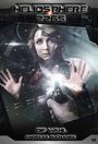 Heliosphere 2265 - Band 18: Die Wahl