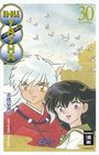 Inu Yasha New Edition 30