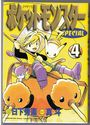 Pokémon: Die ersten Abenteuer 4