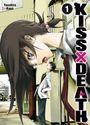 Kiss X Death 1