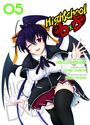 HighSchool DXD 05