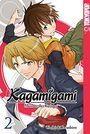 Kagamigami 02