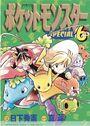 Pokémon: Die ersten Abenteuer 6