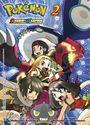 Pokémon: Omega-Rubin und Alpha-Saphir 2