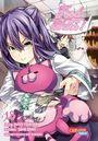 Food Wars! - Shokugeki no Soma 18