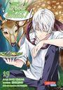 Food Wars! - Shokugeki no Soma 19