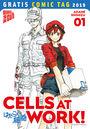 Gratis Comic Tag 2019: Cells at Work! 1