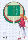 Kenshin Kaden