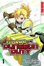 Suginami on Dungeon Duty 1