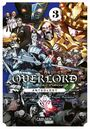 Die Overlord Official Comic a la Carte Anthology 3