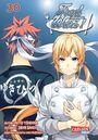 Food Wars! - Shokugeki no Soma 30