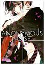 Anonymous Noise 17