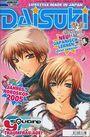 Daisuki 24