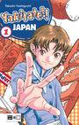 Yakitate!! Japan 1