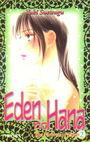 Eden no Hana 2