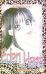 Eden no Hana 5