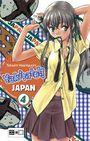 Yakitate!! Japan 4