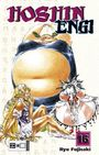 Hoshin Engi 16