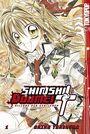Shinshi Doumei Cross 1