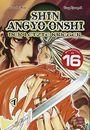 Shin Angyo Onshi 1