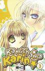 Kamichama Karin 3
