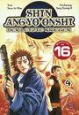 Shin Angyo Onshi 4