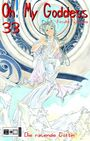 Oh! My Goddess 33