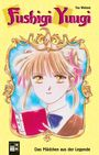 Fushigi Yuugi 1