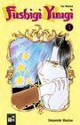 Fushigi Yuugi 4
