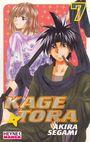 KageTora 7