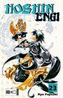 Hoshin Engi 23