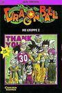 Dragonball 30