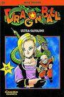 Dragonball 32