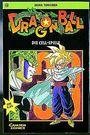 Dragonball 33