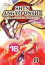 Shin Angyo Onshi 8