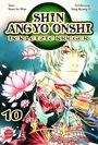 Shin Angyo Onshi 10