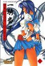 Dragon Girls 5