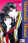 Shishunki Miman 3