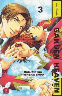 Gakuen Heaven 3 - Klickt hier für die große Abbildung zur Rezension